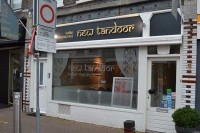 Indisches Restaurant New Tandoor